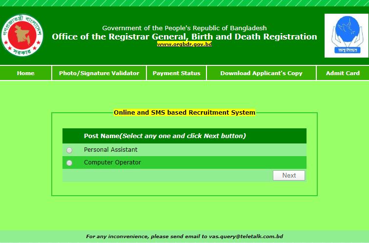 ORGBDR Teletalk Application Procedure 2020 - orgbdr.gov.bd