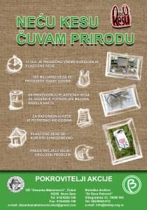 Neću kesu čuvam prirodu - Biološko društvo Dr Sava Petrović