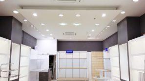 Electricité et éclairage des commerces à Montpellier : Rénovation éclairage boutique