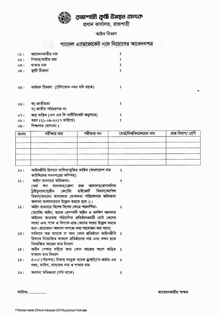 Bangladesh Agricultural Development Corporation Badc Job Circular