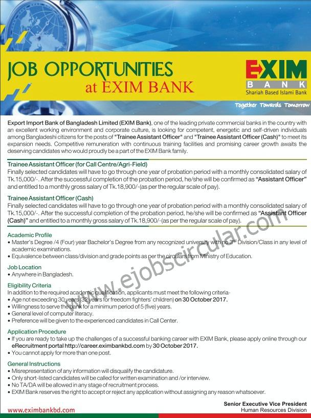 Exim Bank Limited Job Circular