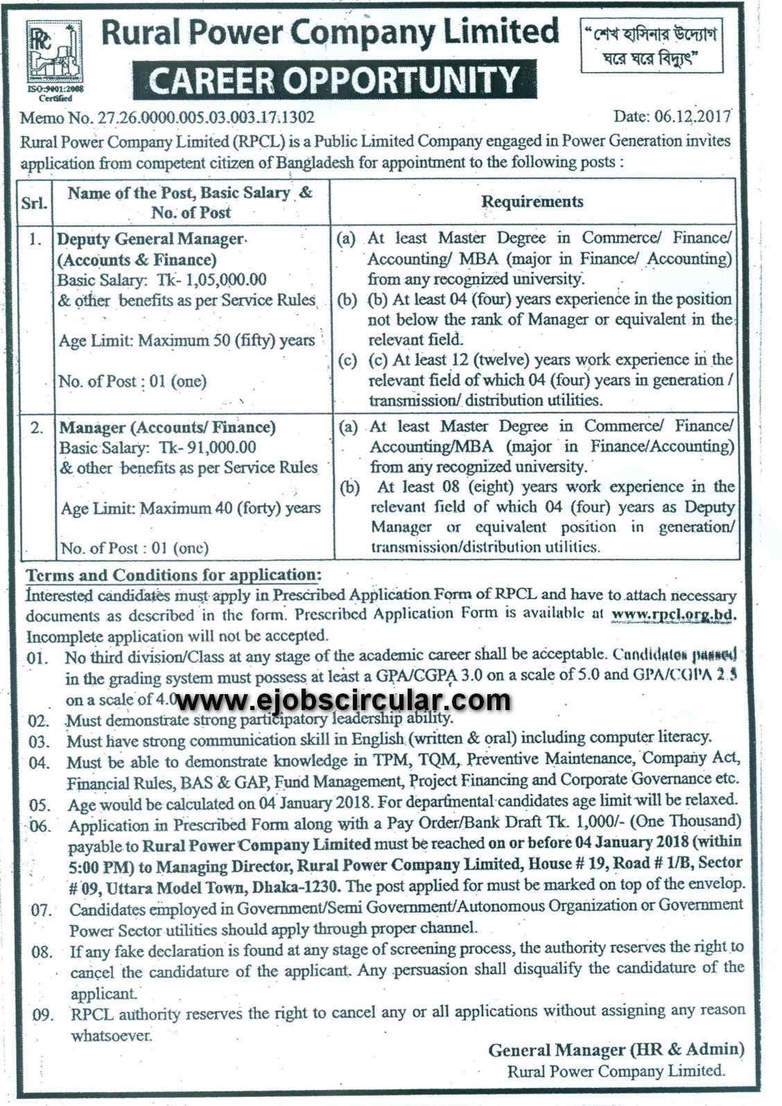 BPCL Job Circular