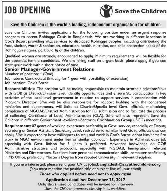 Save The Children Bangladesh Senior Manager Job Circular