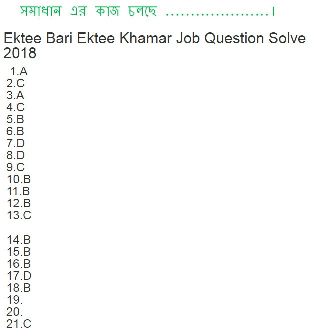 Ebek Exam question Solution