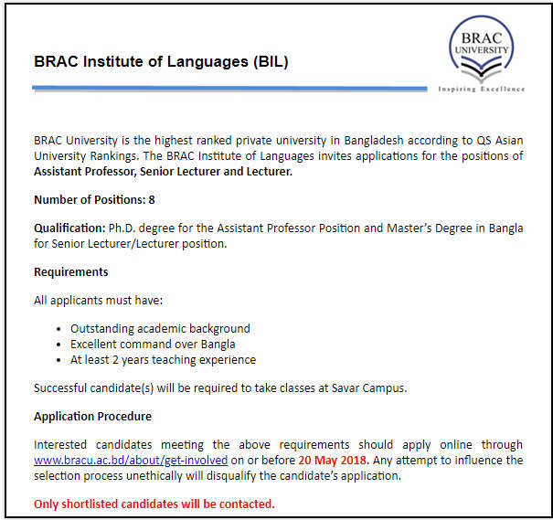 Brac Business School job