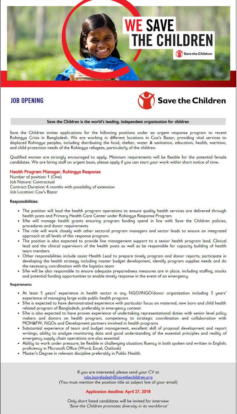Save Children Jobs