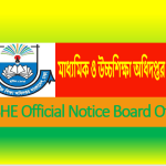 DSHE Official Notice Board Of BD