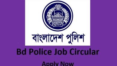 BD Police Job Circular 2020