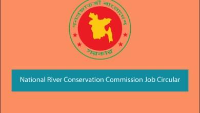 NRCC Job Circular