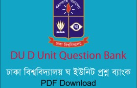 DU D Unit Question Bank