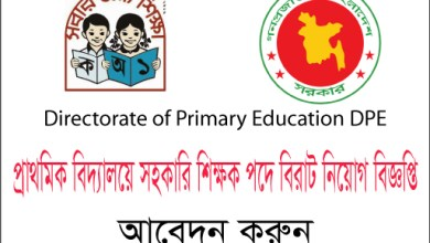 Primary Assistant Teacher Circular