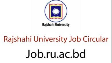 Rajshahi University Job Circular
