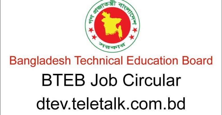 BTEB Job Circular