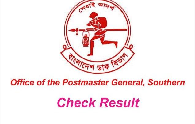 PMGSC Result