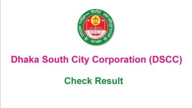 DSCC Result