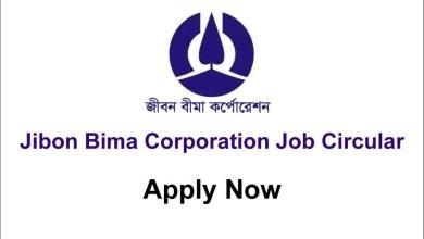 JBC Job Circular
