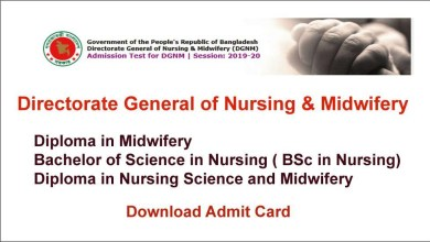Diploma Nursing & Midwifery Admit Card