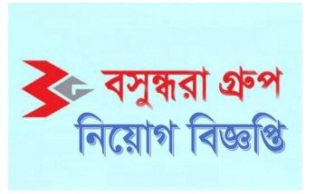Bashundhara Group Limited Ltd Job Circular 2019
