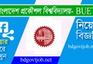 Bangladesh Engineering University and Technology BUET Job Circular 2019
