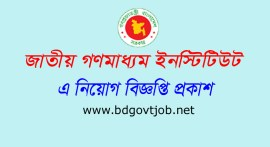 National Institute of Mass communication NIMC Job Circular 2019