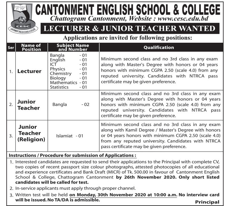 Cantonment English School & College Job Circular 2020
