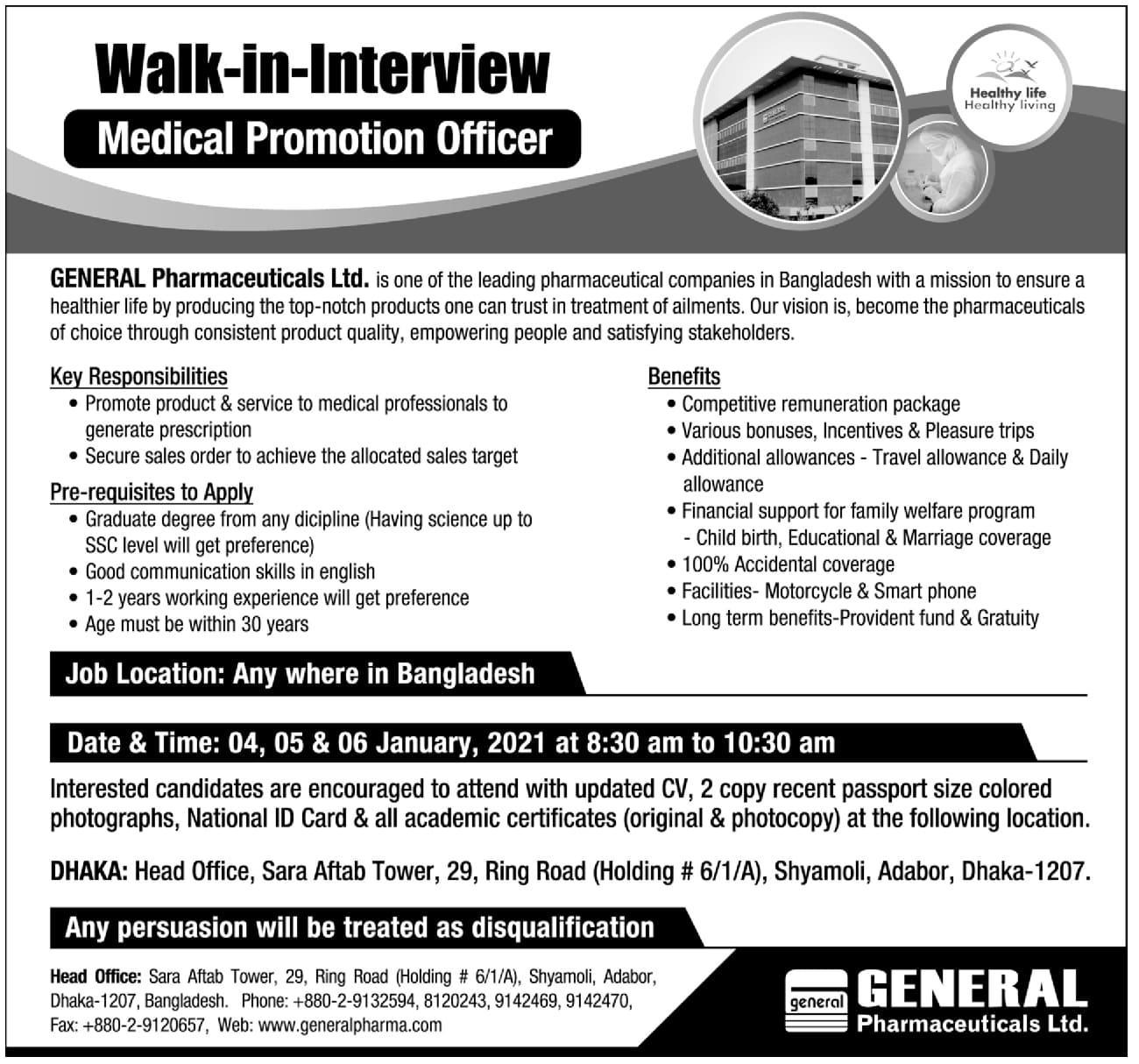 General Pharmaceuticals Ltd Job Circular 2021