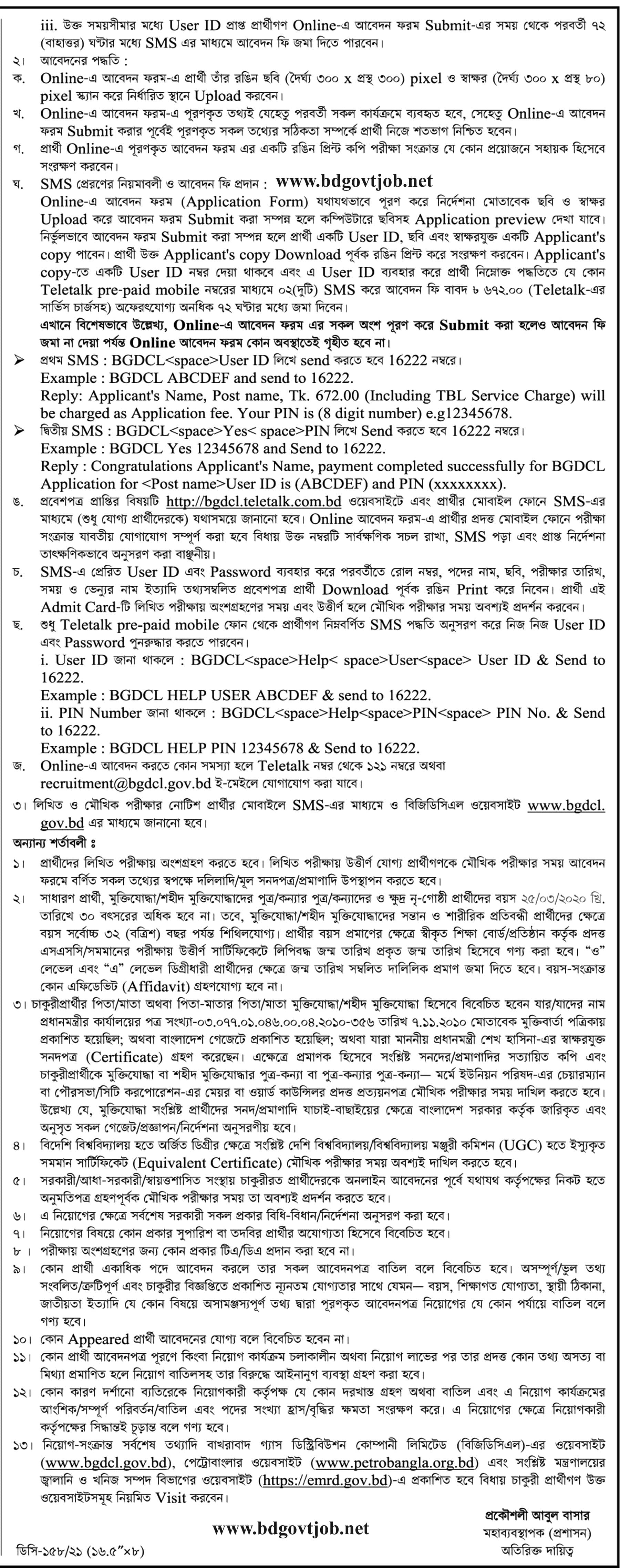 Bakhrabad Gas Distribution Company Limited BGDCL Job Circular