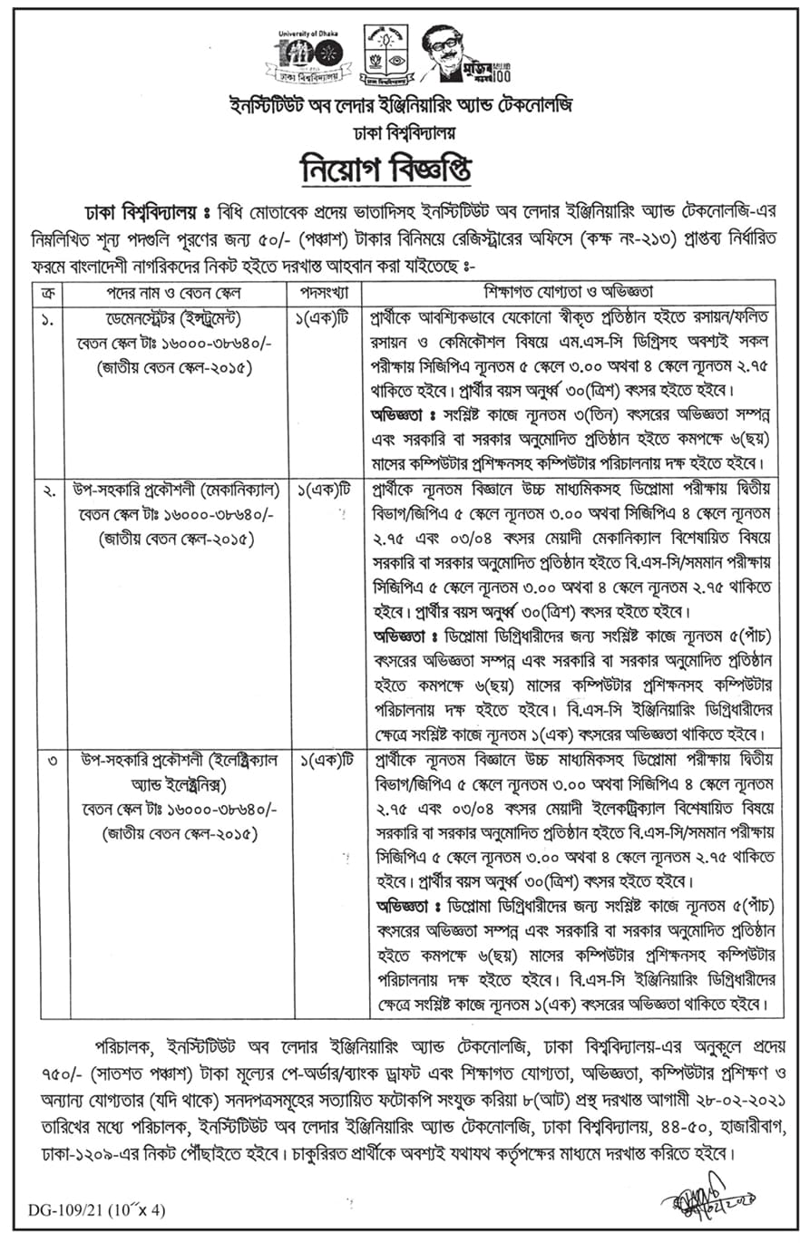 University of Dhaka Job Circular 2021