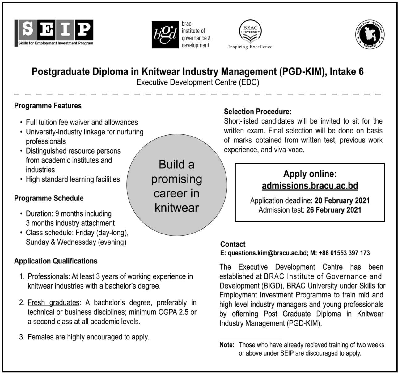 SEIP job circular 2021
