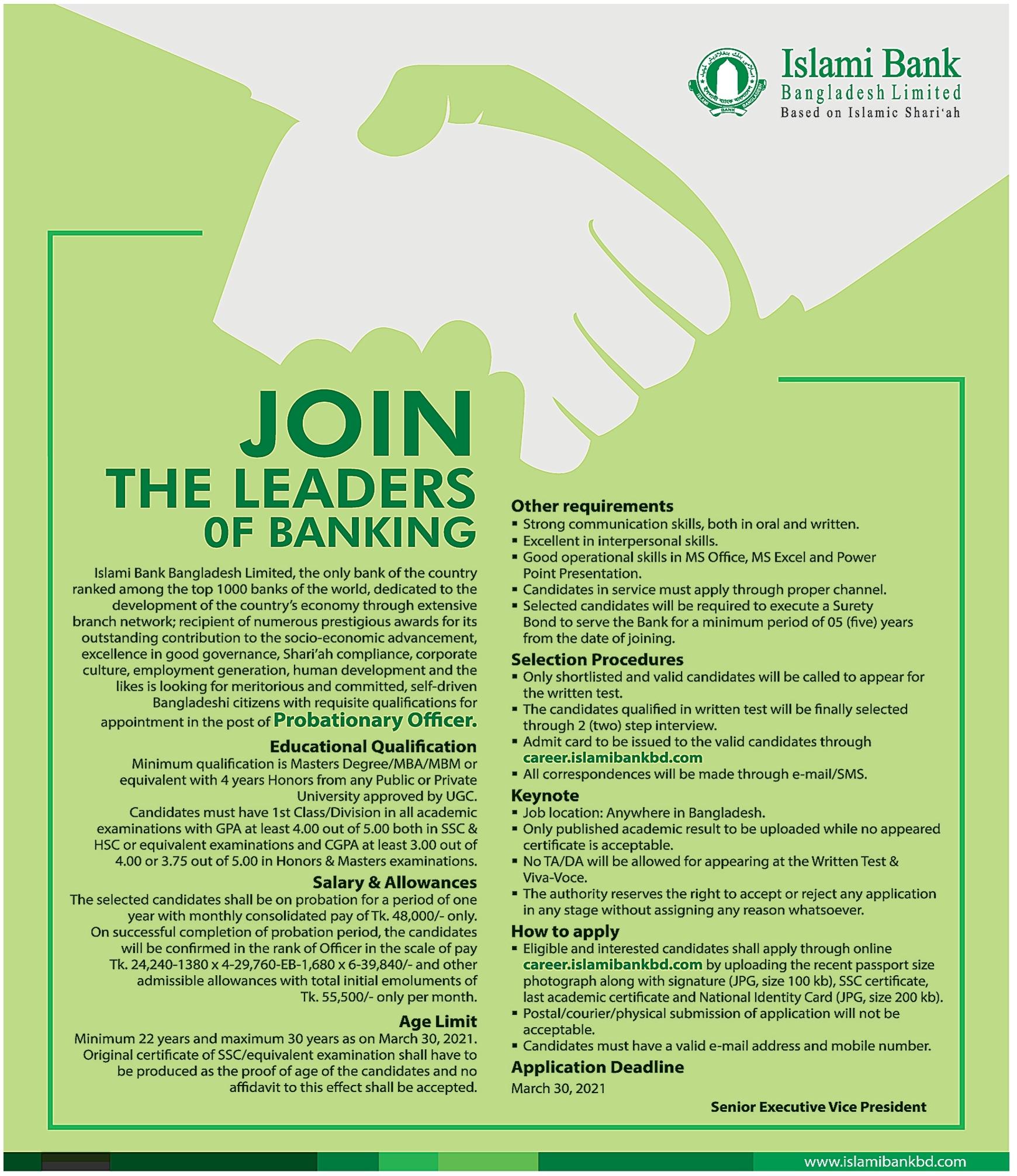 Islami Bank Bangladesh IBBL Job Circular 2021