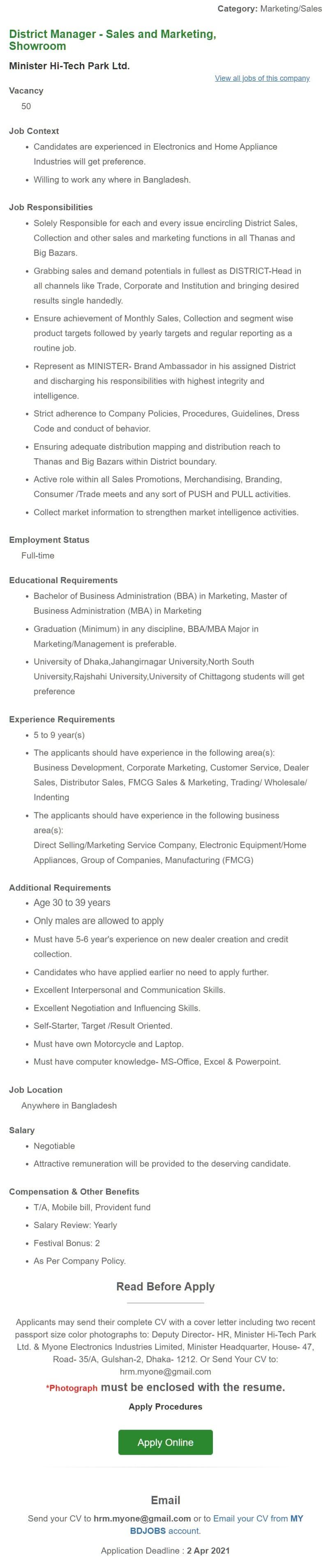 Minister Hi Tech Park Ltd Job Circular 2021