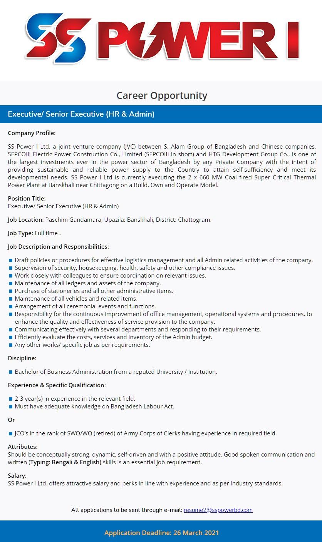 SS Power I Ltd Job Circular 2021