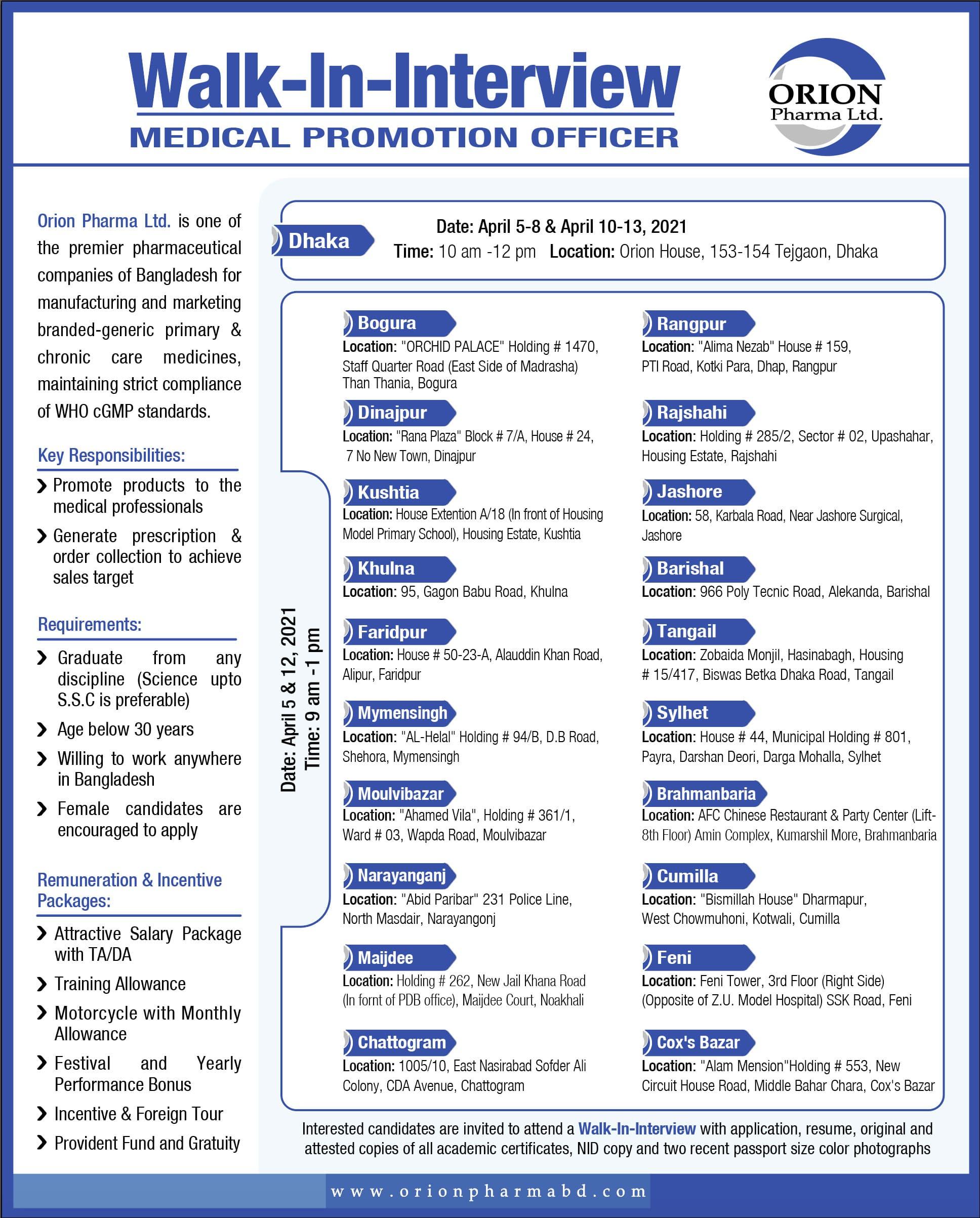 Orion Pharma Limited job circular 2021