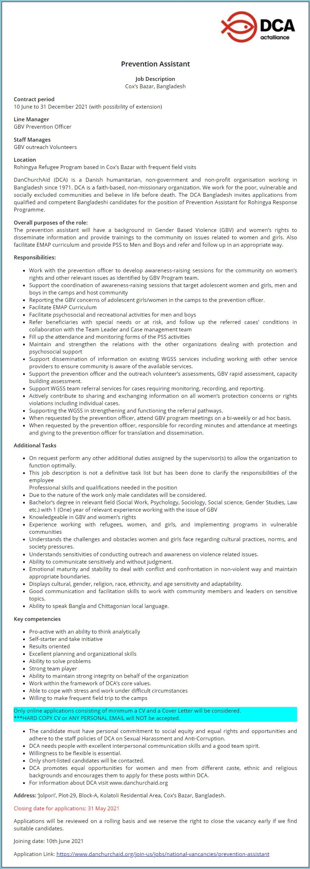 DanChurch Aid Job Circular 2021
