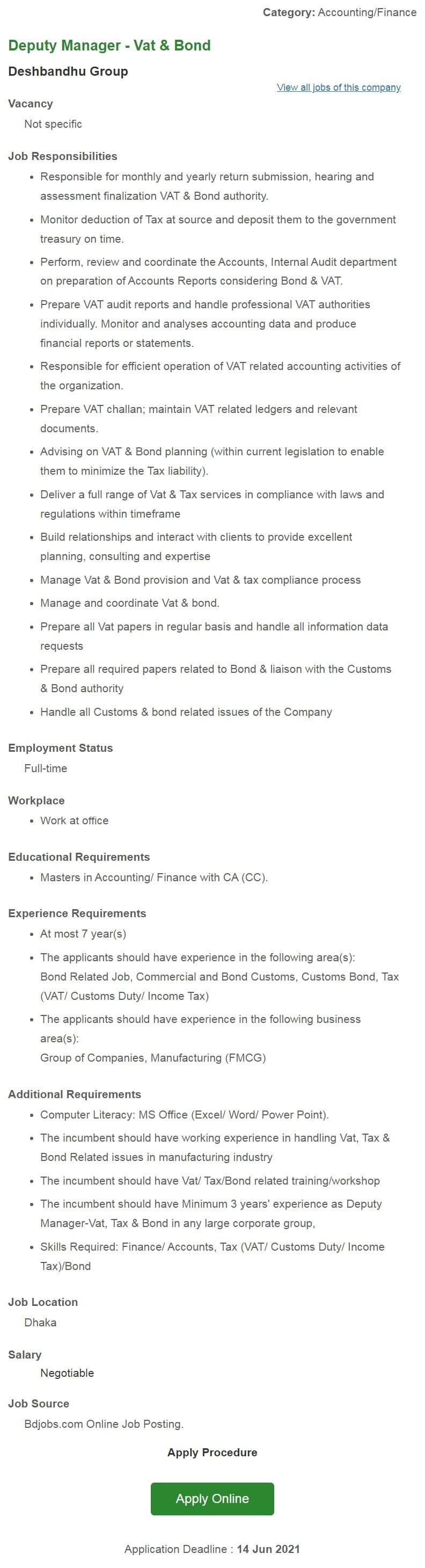 Deshbandhu Group Job Circular 2021