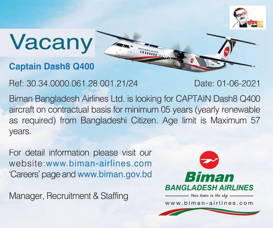 Biman Bangladesh Airlines Job Circular 2021
