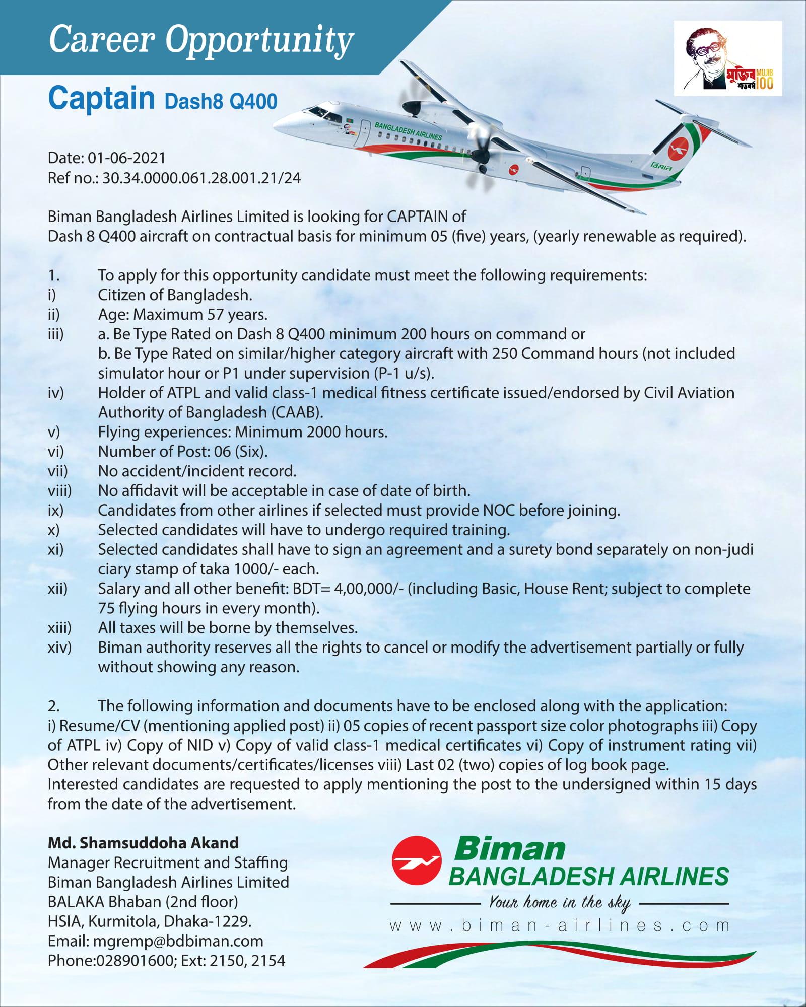 Biman Airlines Job Circular