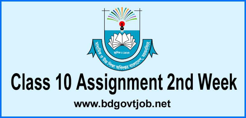 Class 10 Assignment 2021 2nd Week