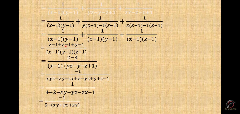 Class 10 Math Assignment Answer 2021