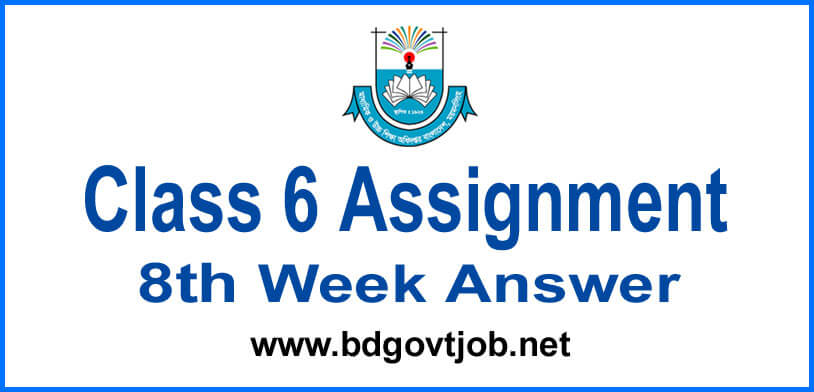 Class 6 Assignment 8th Week Answer