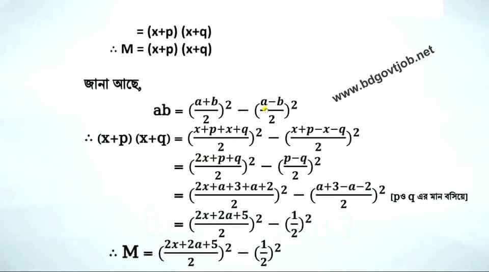 Assignment Class 8 math Answer