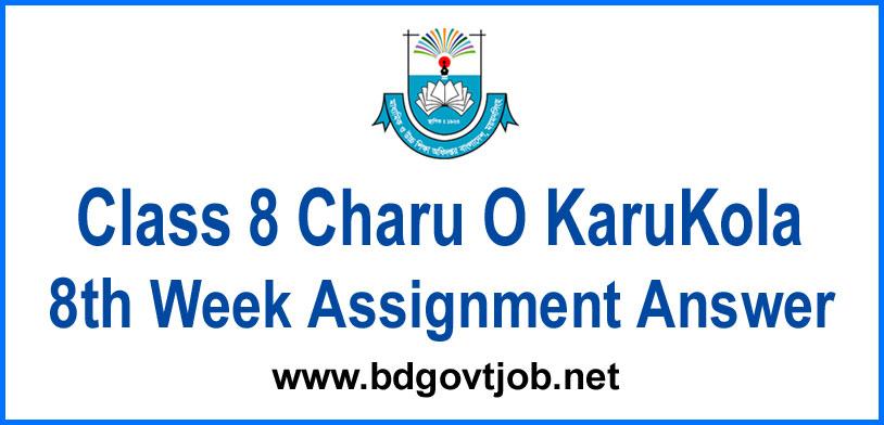 Charu o Karukola Assignment Class 8