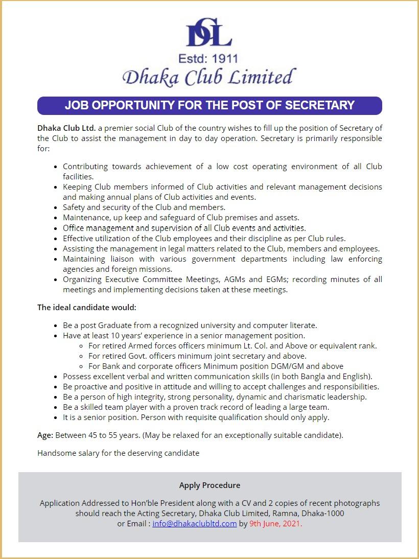 Dhaka Club Limited Job Circular