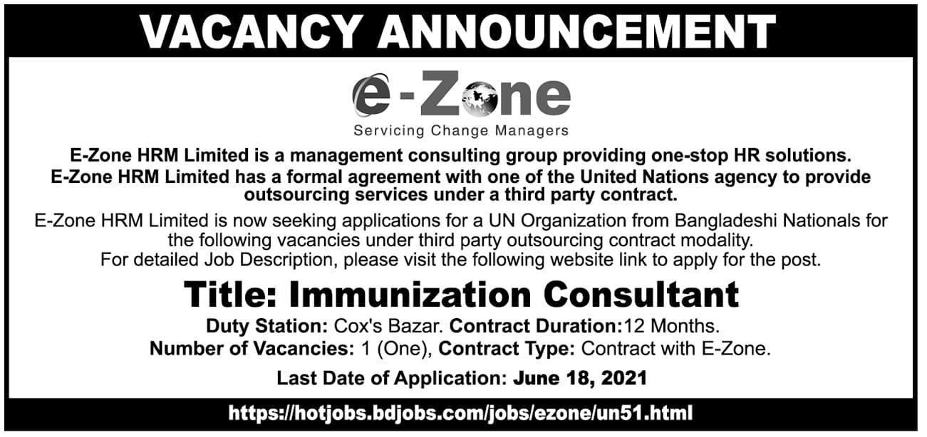 E-Zone HRM Limited Job Circular 2021