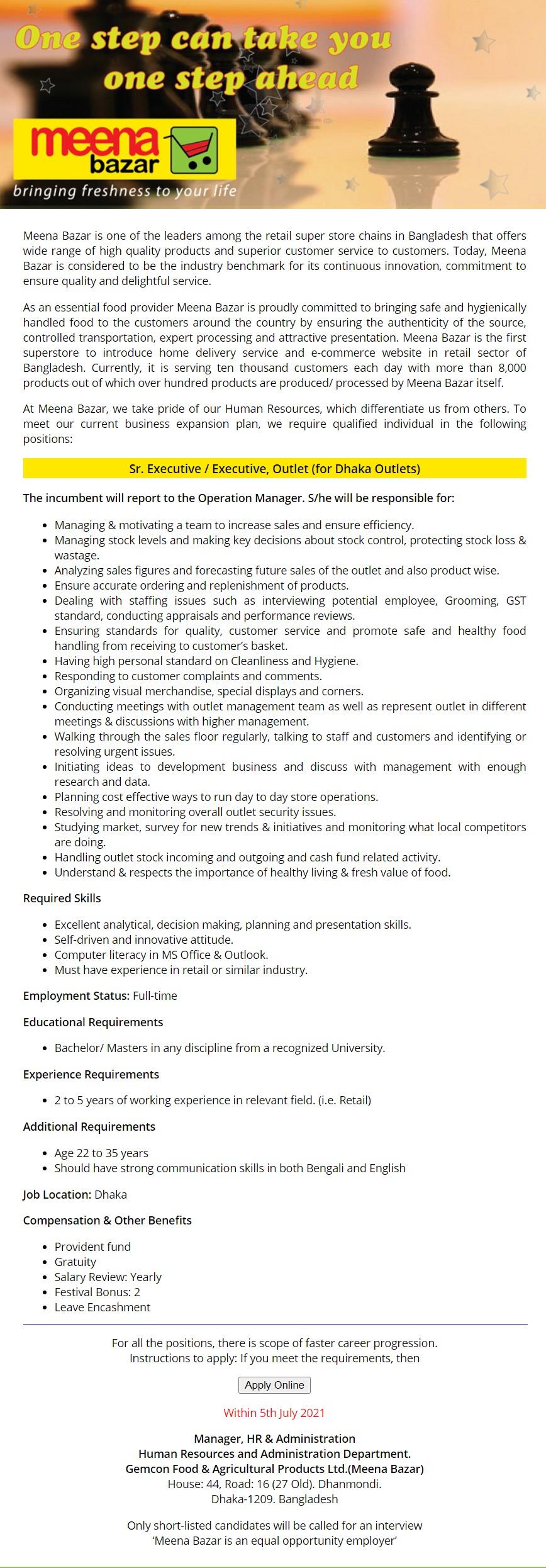 Meena Bazar job circular 2021