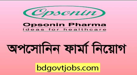 Opsonin Pharma Job Circular 2020