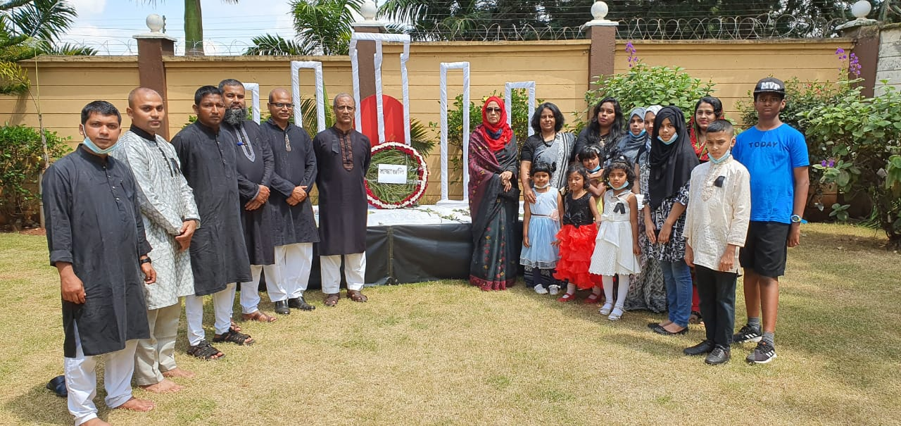 High Commission Family at Shaheed Minar