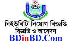 This image is about BUBT Job Circular 2021
