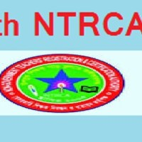 14th NTRCA Nibondhon Circular 2017 e Application, nibondhon exam question, 14th ntrca exam date, ntrca written syllabus, ntrca written exam question, ntrca written syllabus college level 2016, 14th ntrca circular 2017, ntrca syllabus 2015 download, ntrca syllabus school level 2, www.ntrca.gov.bd circular 2016, ntrca notice board, 14th ntrca circular 2017, 14th ntrca circular 2016, NTRCA, ntrca vacant post, ntrca e application, 13th ntrca result, ntrca merit list 2017