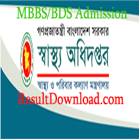 Medical Admission Test 2017, medical college bangladesh admission 2017, apply mbbs medical college admission 2017 bd